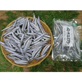 甑島産 きびなご冷凍-30度(約1kg)&塩干1袋(約230g)セット